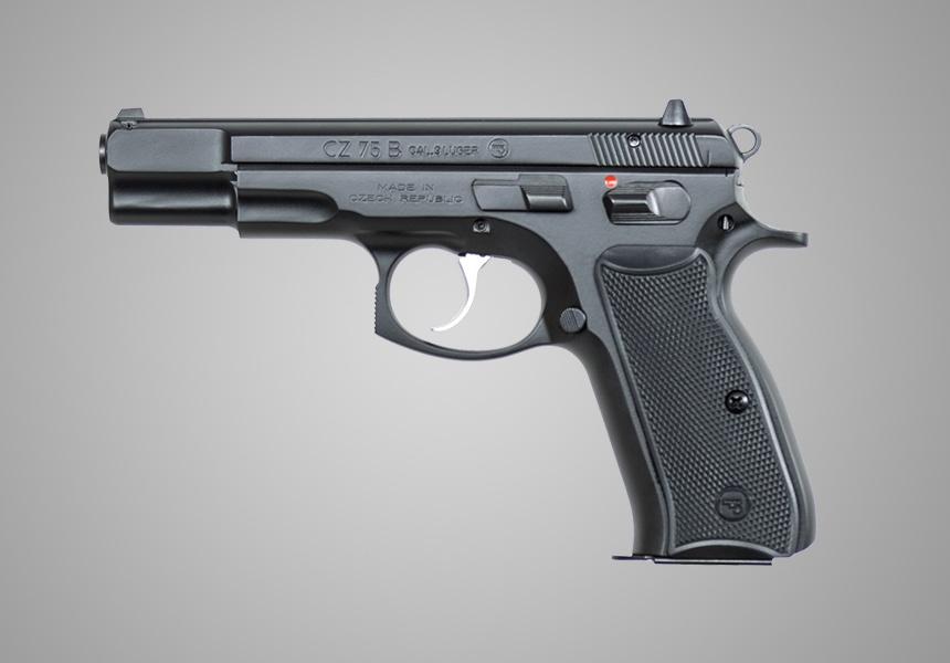 CZ 75B Shadow Semi Automatic best 9mm Handgun