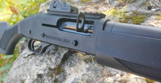 Best shotguns for home defense